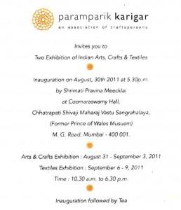 Paramparik Karigar Indian Master Craftsmen
