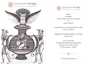 Mumbai Exhibition of select paintings, ceramics and sculptures by Master Craftsmen