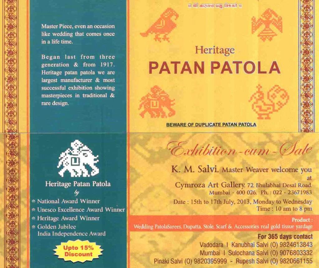 Patan Patola Invitation Card
