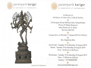 Invitation for the August 2014 Exhibition