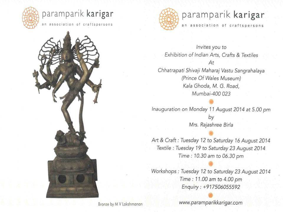 Art and craft workshops with the master craftsmen and exhibition invitation for the august 2014 exhibition stopboris Image collections