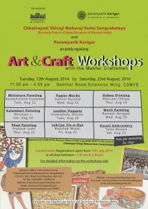 Art And Craft Workshops With The Master Craftsmen And Exhibition