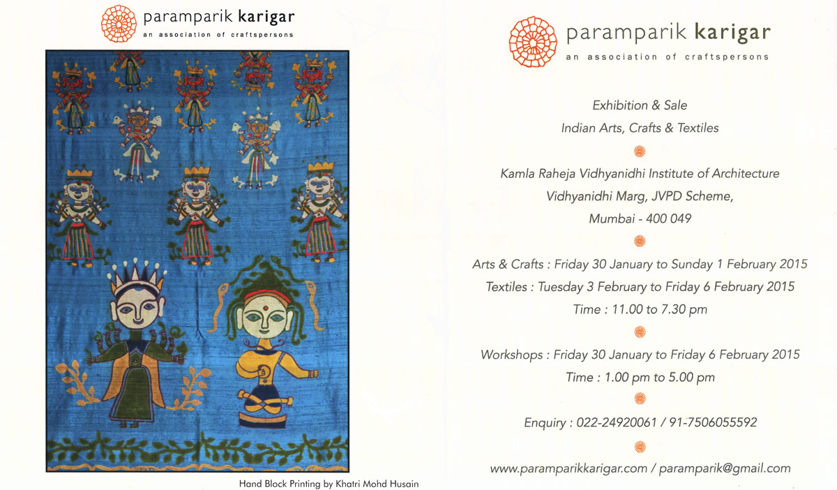 Mumbai Exhibition And Workshop Of Arts Crafts And Textiles From