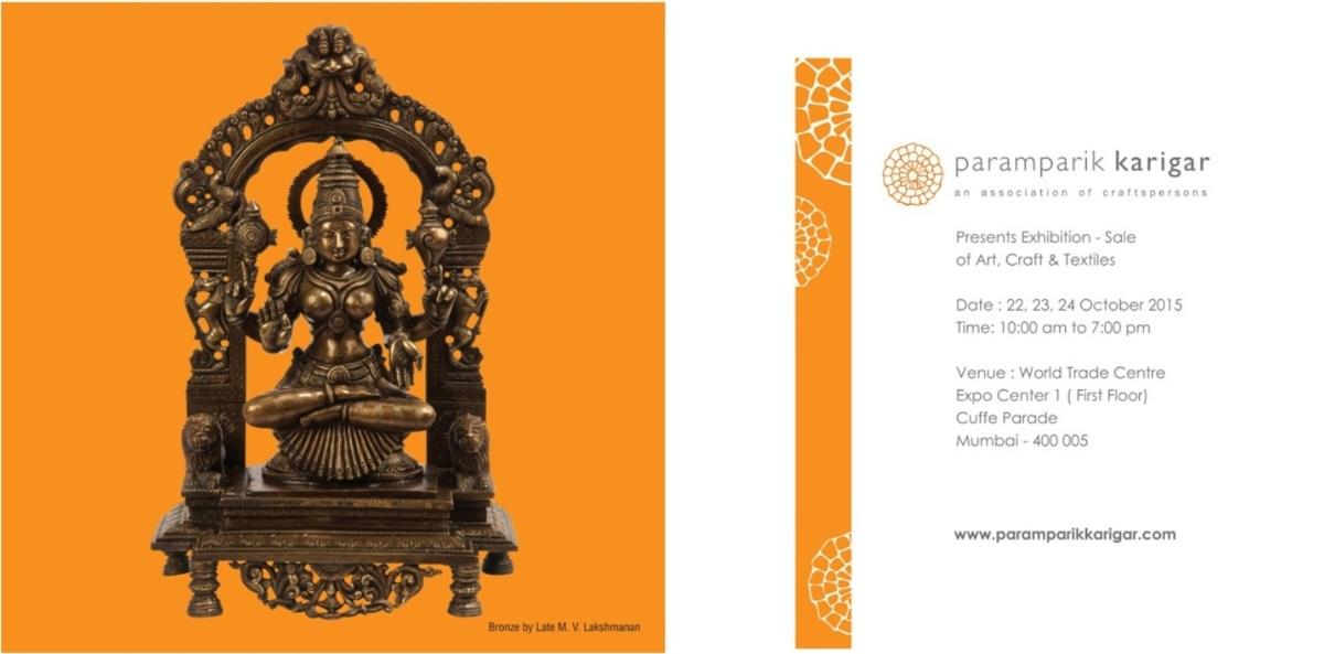 Invitation Card Workshop October 2015 Exhibition Paramparik Karigar