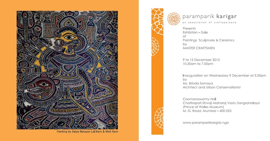 Invitation Card for December 2015 Exhibition