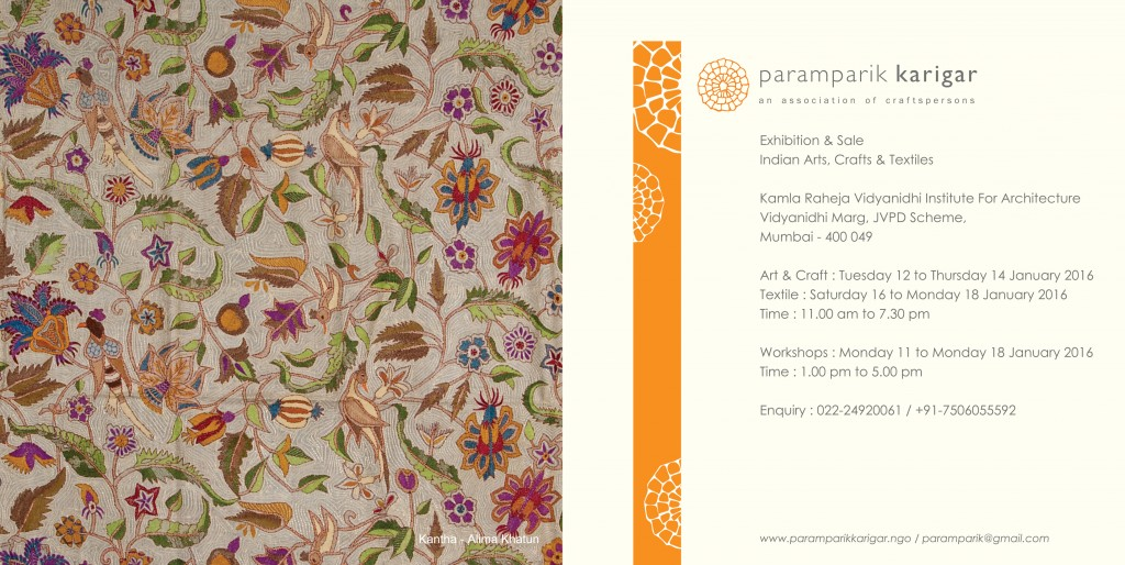 Invitation Card - January 2016 Exhibition