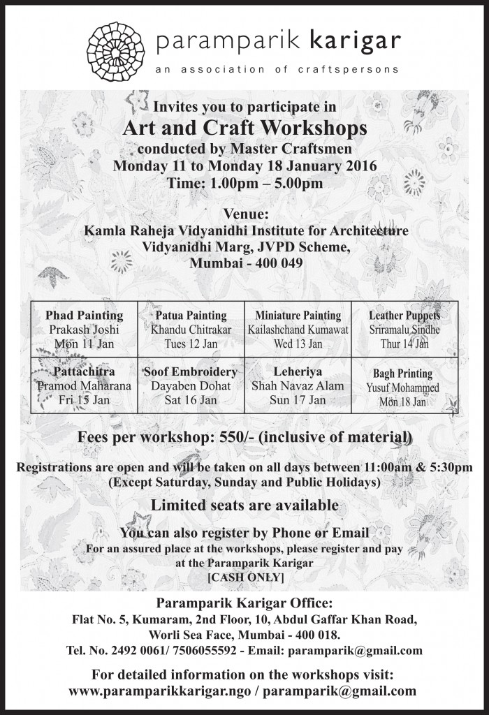 Workshop Insert - January 2016