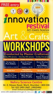 Paramparik Karigar Art craft Workshop Mumbai