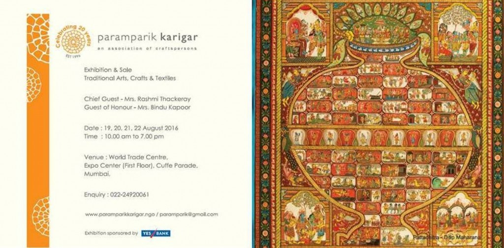 Exhibition and Sale:  Traditional arts, crafts and textile exhibition in Mumbai