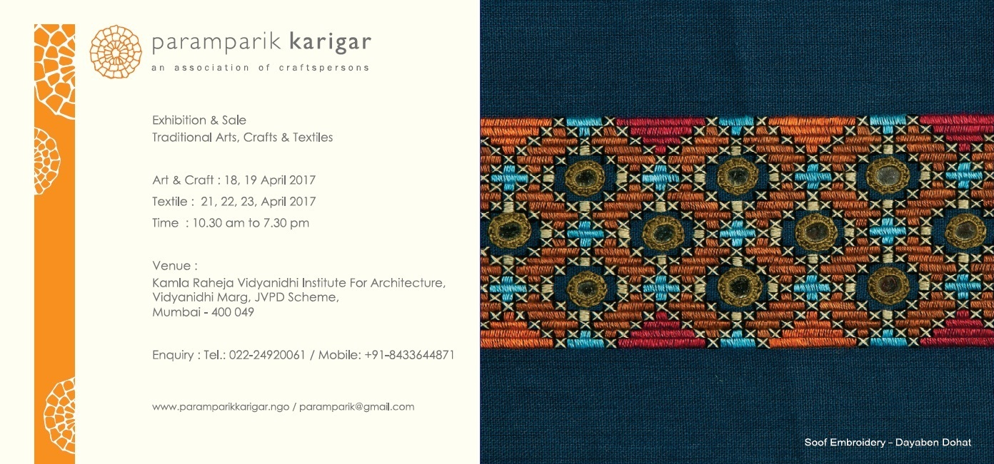 Invitation Card And Workshop Poster For April 2017 Exhibition