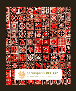 Paramparik Karigar Master Craftsmen Indian Artists Mumbai Art Craft Textiles event exhibitions