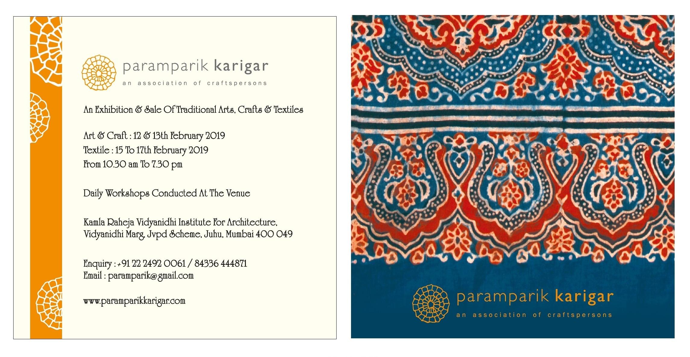 Paramparik Karigar   Beautifully weaving our entire nation