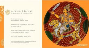 paramparik karigar mumbai art craft textile event exhibition workshops